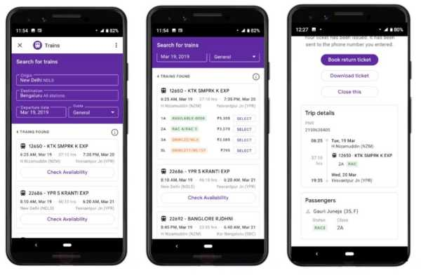 Google Pay IRCTC Train Tickets Booking